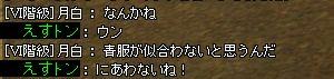 tsuki100912_12.jpg