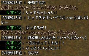 tsuki100912_13.jpg