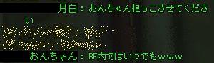 tsuki100912_23.jpg