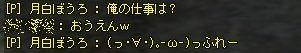 tsuki100912_27.jpg