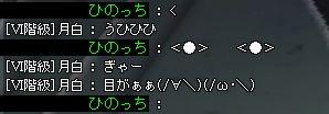 tsuki100912_31.jpg