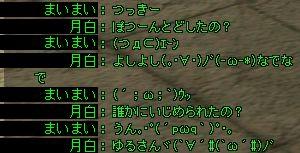 tsuki100912_5.jpg