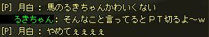 tsuki100928_22.jpg