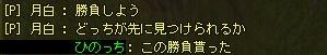 tsuki100928_26.jpg