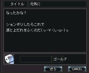 tsuki100928_3.jpg