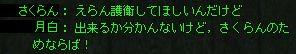 tsuki100928_37.jpg