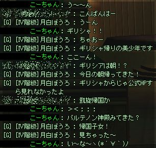 tsuki100928_7.jpg