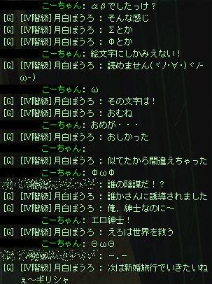 tsuki100928_8.jpg