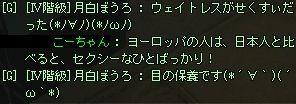 tsuki100928_9.jpg