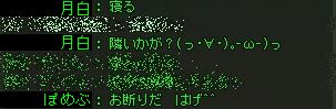 tsuki101006_4.jpg