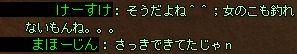 tsuki101013_12.jpg