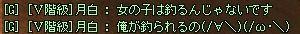 tsuki101013_13.jpg
