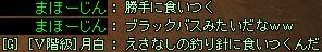 tsuki101013_15.jpg