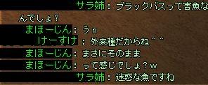 tsuki101013_16.jpg