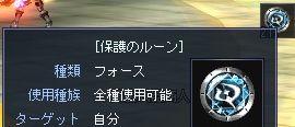 tsuki101013_21.jpg