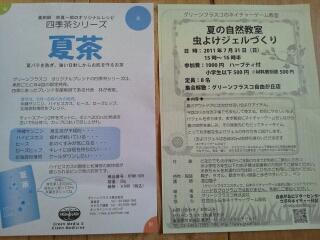 moblog_e42d26fc.jpg