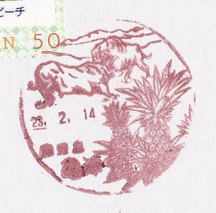23.2.14亀津