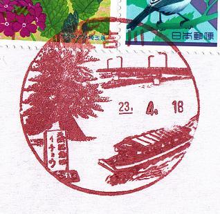 23.4.18吉川