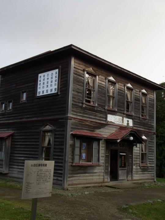 開拓の村26