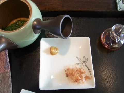 茶楽逢11