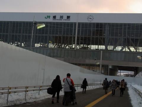 旭川駅52