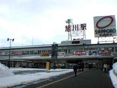旭川駅101