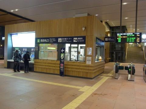 旭川駅43