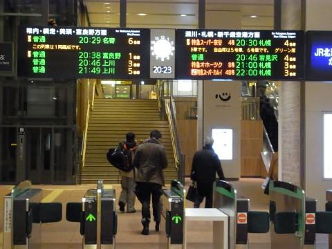 旭川駅42