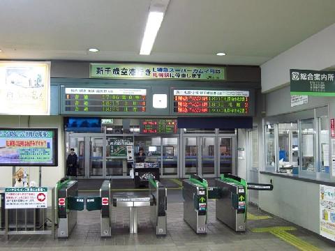 旭川駅103