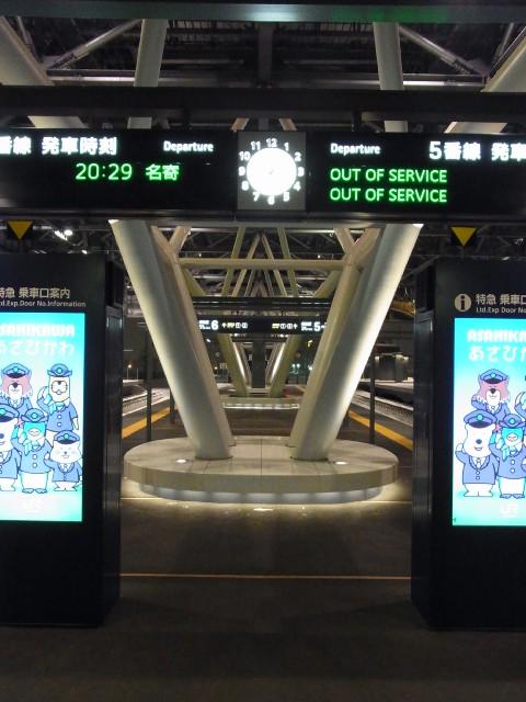 旭川駅14