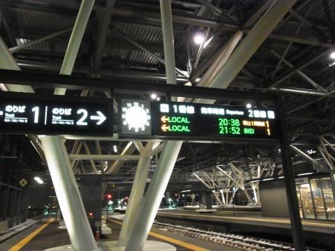 旭川駅25