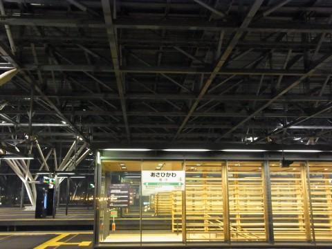 旭川駅23