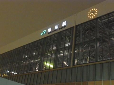 旭川駅46