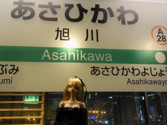 旭川駅22