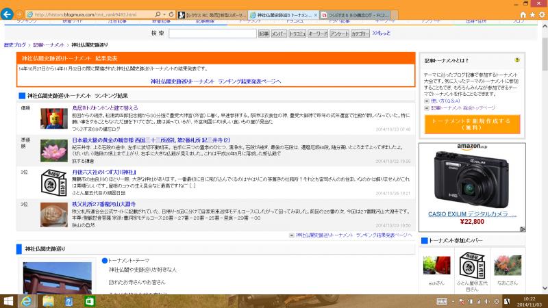 0141103_convert_20141104124629.png