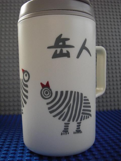 岳人マグカップ