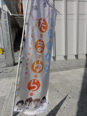 s-DSC07890.jpg