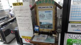 s-DSC07943.jpg