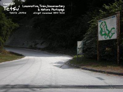 20100827 石神畜産団地