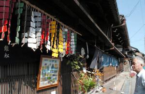 yoshihisa.jpg