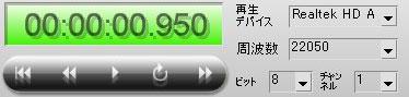 20110319_134642.jpg