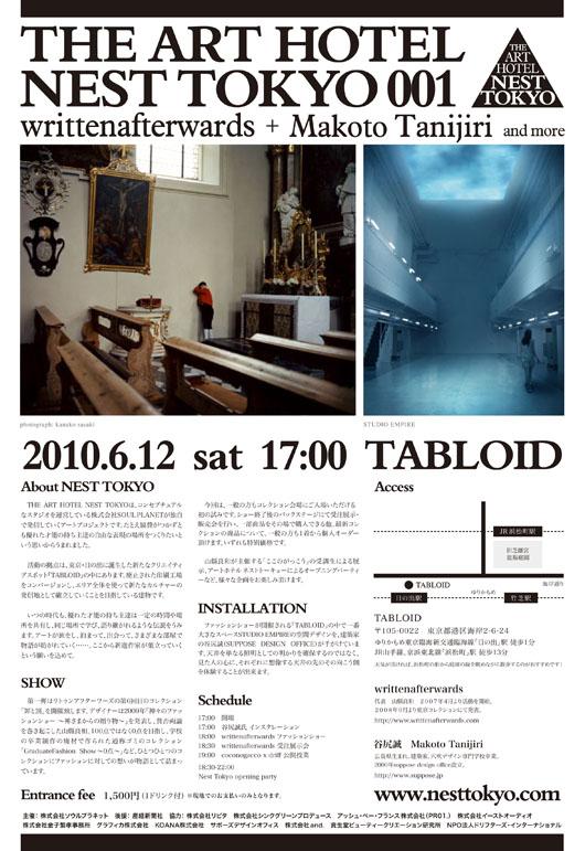 NEST TOKYO