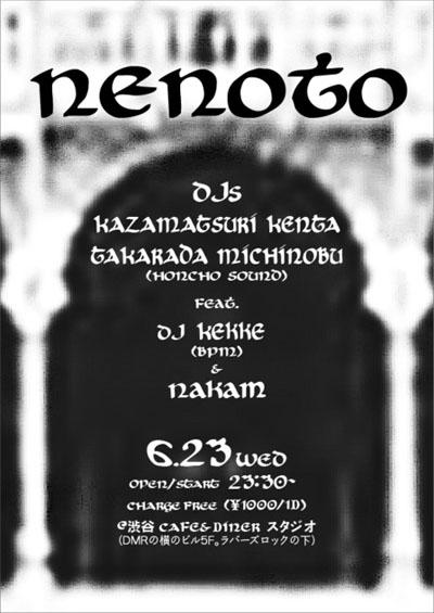 nenoto 20100623