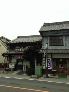 utsuwa note13