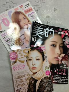 cosme magazines