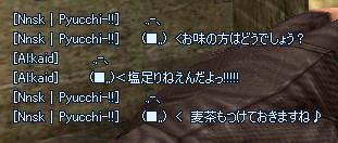 onigiri[