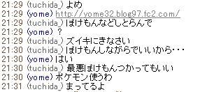 yomeeeeepoke.jpg
