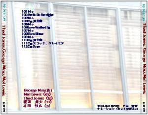 サドジョーンズ2_convert_20100606182801