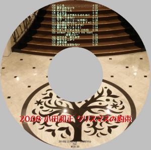 小田和正2_convert_20100704101004