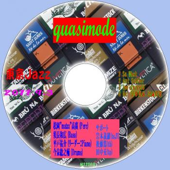 quasimode_convert_20120406103111.jpg